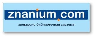 znanium_2